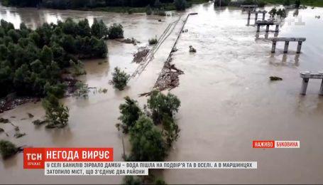 Підтоплення на західній Україні: яка ситуація на Буковині та Прикарпатті
