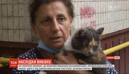 Постояльцам 5-го подъезда на Позняках разрешили вернуться в свои квартиры