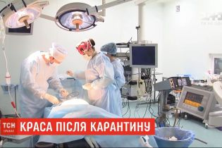 Краса після карантину: до лікарів масово звертаються з бажанням зробити ліпосакцію
