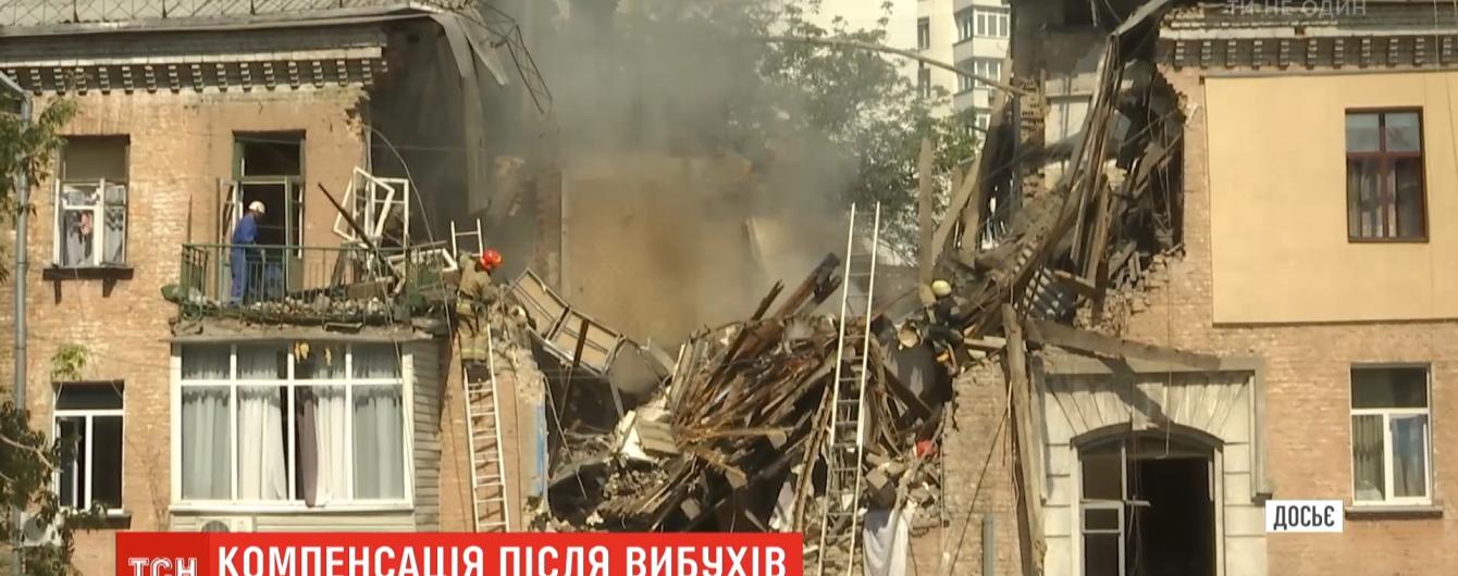 Адвокат рассказала, как можно получить компенсацию после взрыва дома