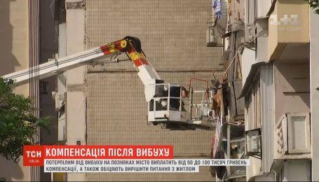 Власники квартир зруйнованого під'їзду на Позняках отримають виплати від столичної влади