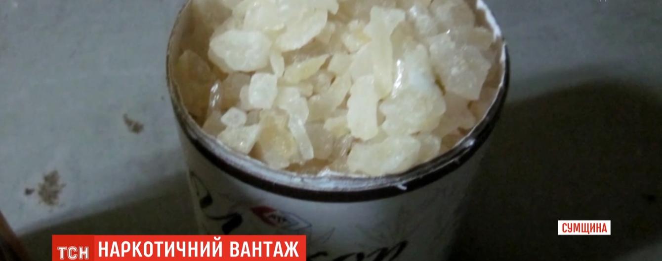 У Сумській області правоохоронці викрили канал контрабанди кокаїну до Росії