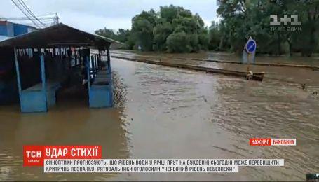 Надзвичайна ситуація: на Західній Україні очікують пік негоди