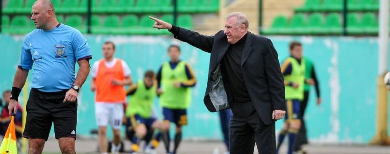 Помер відомий український футбольний тренер