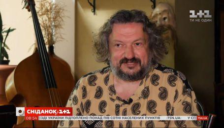 """Влад Троїцький і ЦСМ """"ДАХ"""" запрошують на унікальну Zoom-виставу"""