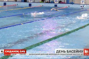 В якому стані перебувають українські басейни та куди найбільше люблять ходити плавати українці