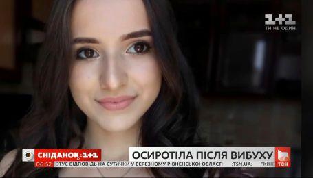 Взрыв, изменивший ее жизнь: 18-летняя Настя в один миг осиротела и осталась без жилья