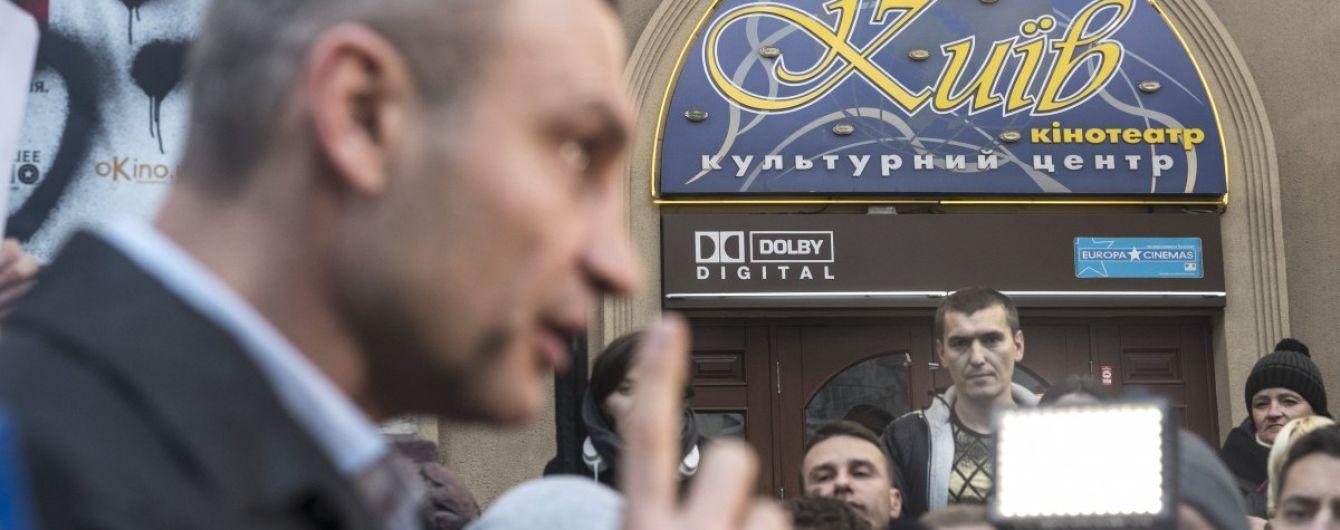 В Киеве открывают кинотеатры, отели и бассейны: но есть некоторые правила