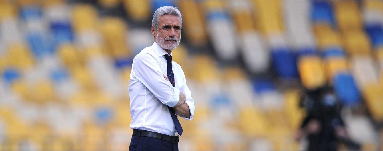 """У """"Шахтарі"""" з'явиться новий тренер з Португалії"""