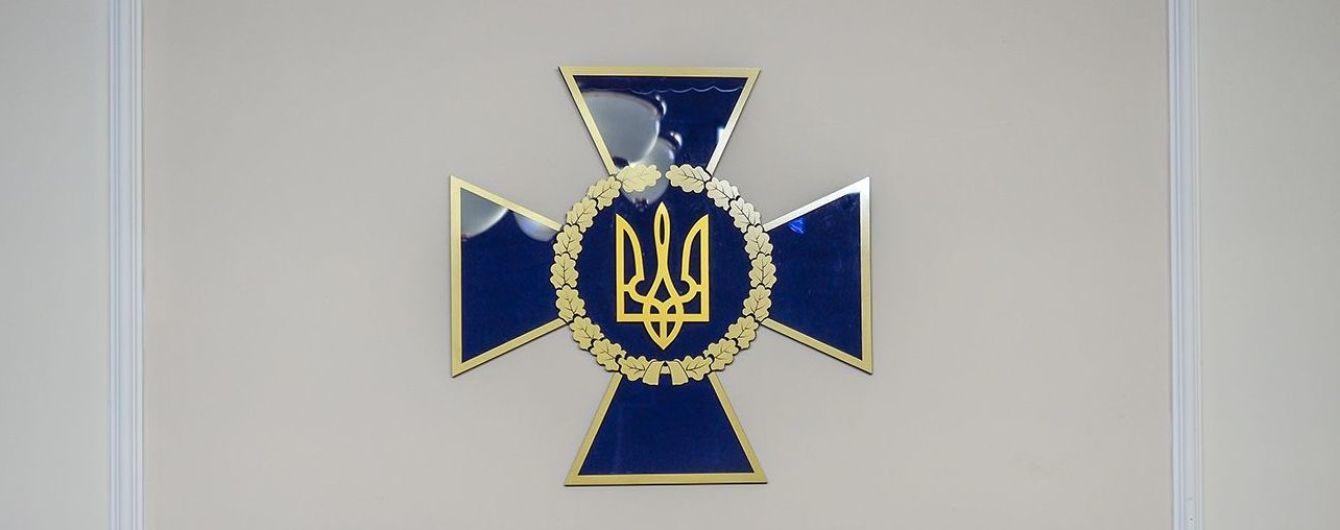 В Киевской области бывшие чиновники Минкульта присвоили 17 млн гривен, - СБУ