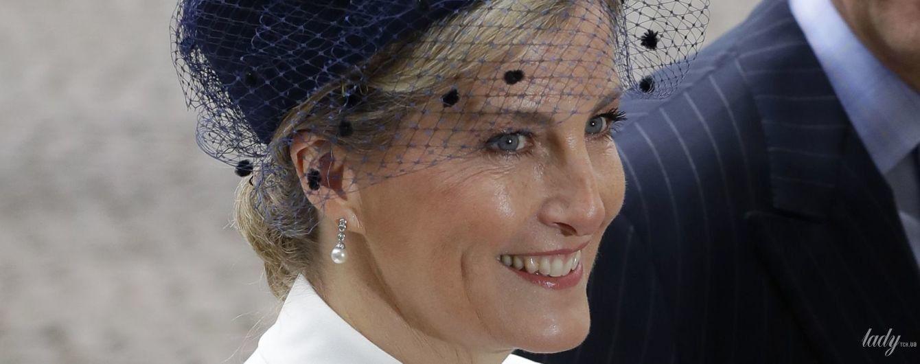 Невестка королевы Елизаветы II - графиня Софи - совершила рабочий выход в свет