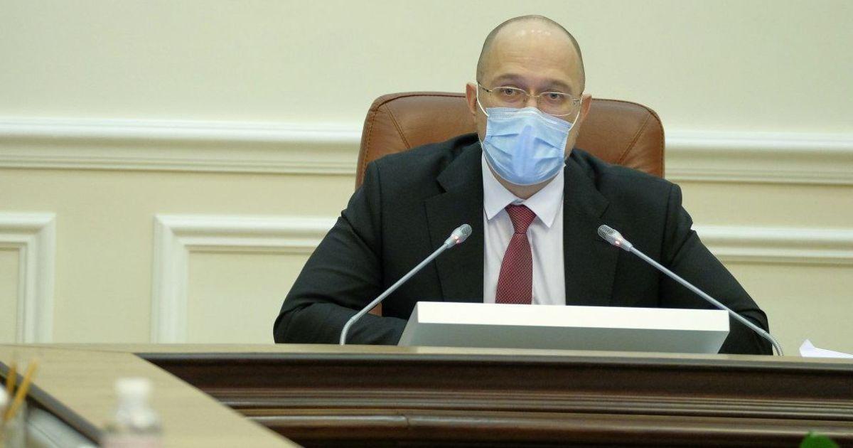 У кінці вересня в Україні щодоби буде 3 тисячі хворих на covid-19 - Шмигаль