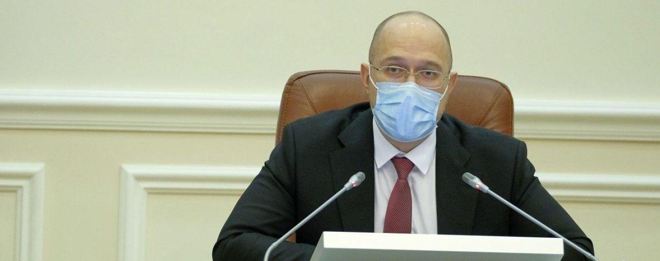 Уряд екстрено збирається на засідання через складну ситуацію з коронавірусом