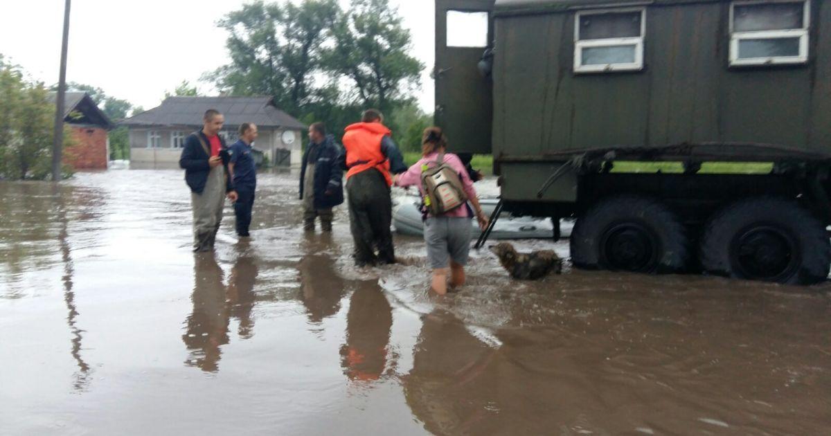 @ Государственная служба Украины по чрезвычайным ситуациям