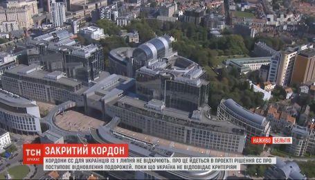 Кордони ЄС та Шенгенської зони залишаться закритими для українців і після 1 липня