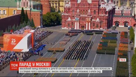 Попри епідемію у Москві відбувся Парад перемоги - як це було
