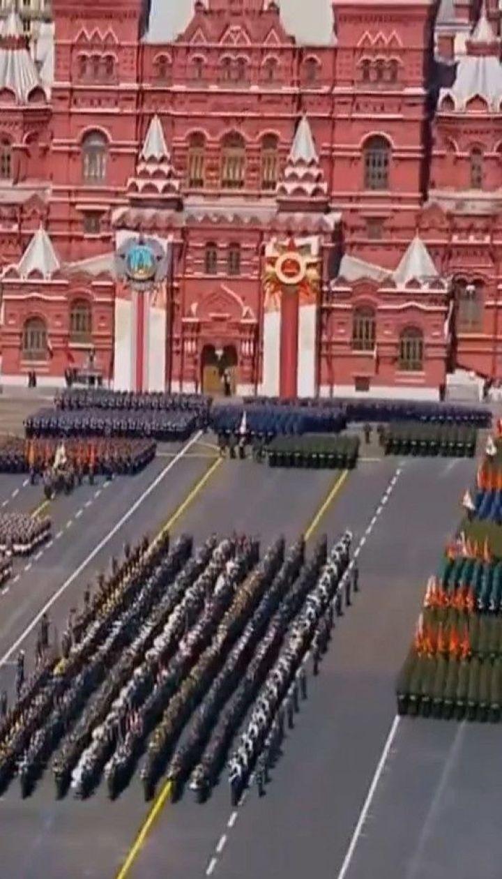 Несмотря на эпидемию, в Москве состоялся Парад победы - как это было