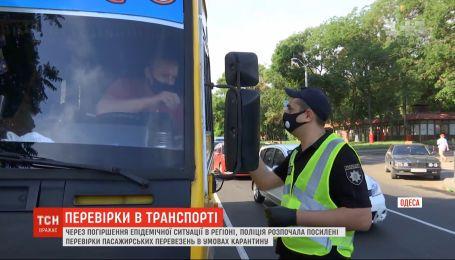 В Одесі зі скандалами штрафують водіїв маршруток за недотримання правил карантину