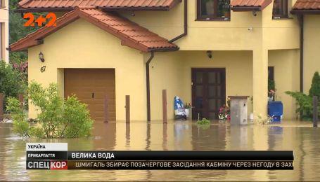 На Прикарпатті з ночі розлився Дністер: нині затоплено понад 5 тисяч обійсть