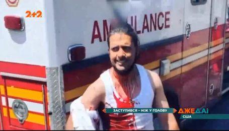 В Нью-Йорке мужчина с ножом в голове просил помощи у врачей