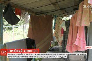 Масове отруєння у Дніпрі: жінка знайшла у будинку брата чотири тіла
