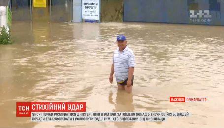 Негода наробила біди у Західних областях України