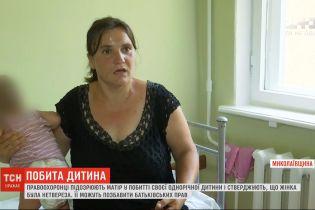 Мешканку Миколаївській області підозрюють у побитті своєї однорічної дитини