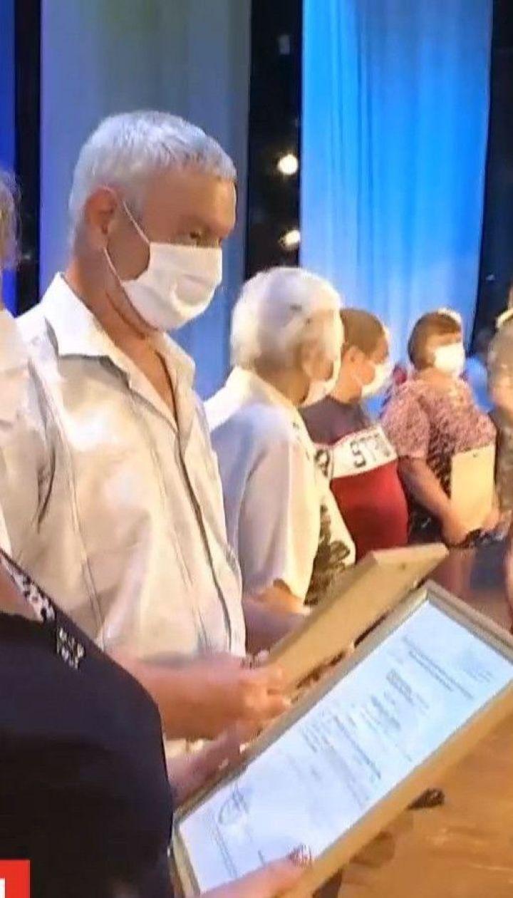 Десять родин вимушених переселенців з Донбасу отримали безкоштовне житло