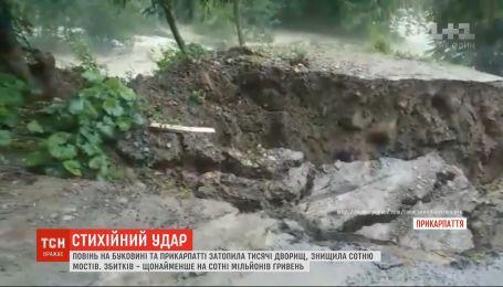 Повінь на Буковині та Прикарпатті: кадри стихійного лиха, що вражають