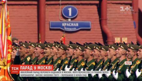 Масове свято під час епідемії: у Москві таки відбувся Парад перемоги