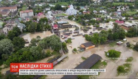 Шмыгаль просить выделить 500 миллионов для преодоления последствий наводнения на Прикарпатье