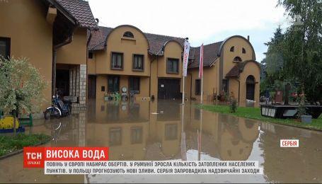 Не Украиной единой: сокрушительное наводнение набирает обороты в странах  Европы