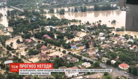 У найближчі три дні погода в Україні поліпшиться