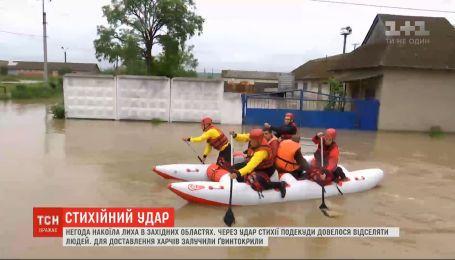 Удар стихії в Західних областях: підтоплено тисячі будинків, евакуйовано сотні людей