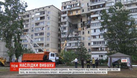 Демонтировать поврежденный подъезд многоэтажки на Позняках быстро не удастся