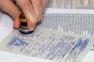 В Киеве мужчина торговал «Соннатаном» и «Димедролом», подделывая рецепты на лекарства