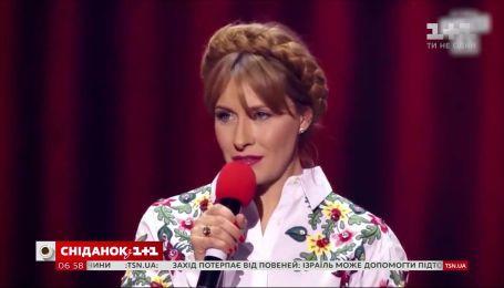 Елена Кравец ответила, собирается ли она становиться мэром Киева