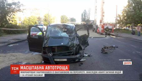В Днепре микроавтобус столкнулся с грузовиком, есть погибшие