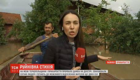 Негода не вщухає: що відбувається на Прикарпатті та Буковині