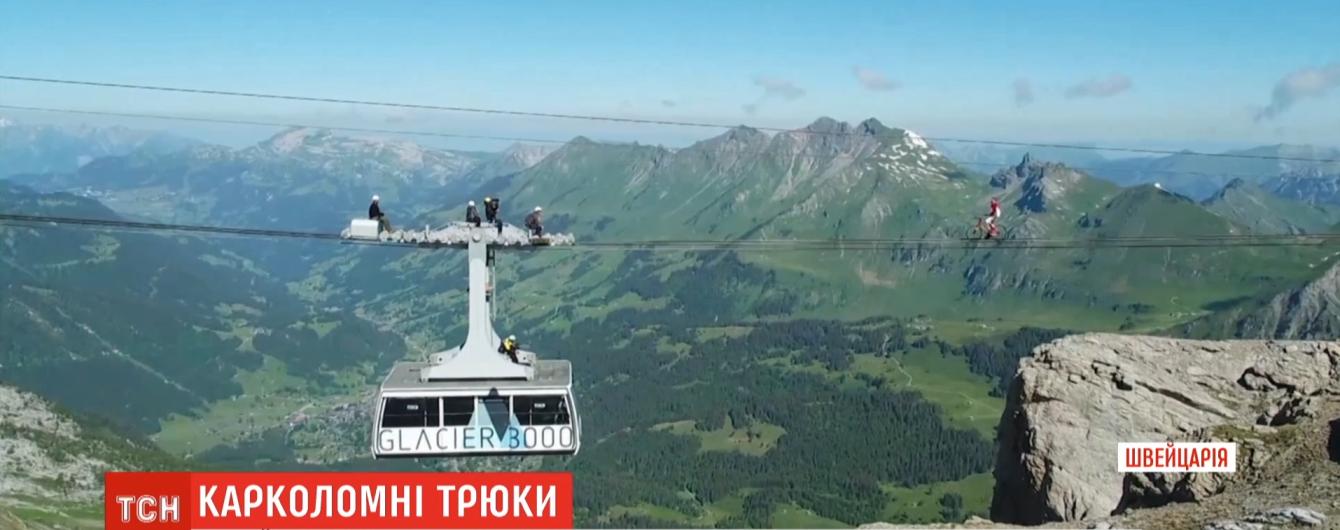 В Альпах акробати влаштували шоу на канаті та висоті три тисячі метрів