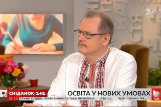 Образовательный омбудсмен ответил на вопрос о ВНО и следующем учебном году