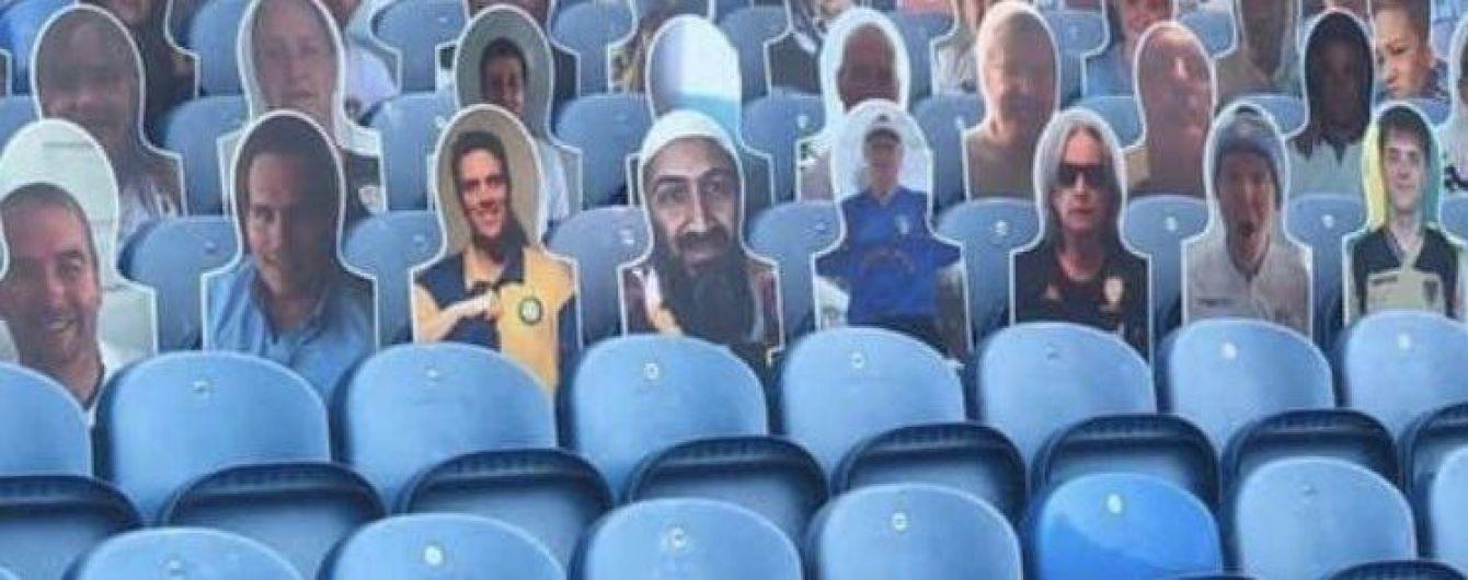 Бен Ладен на футболе: на стадионе английского клуба разместили известного террориста
