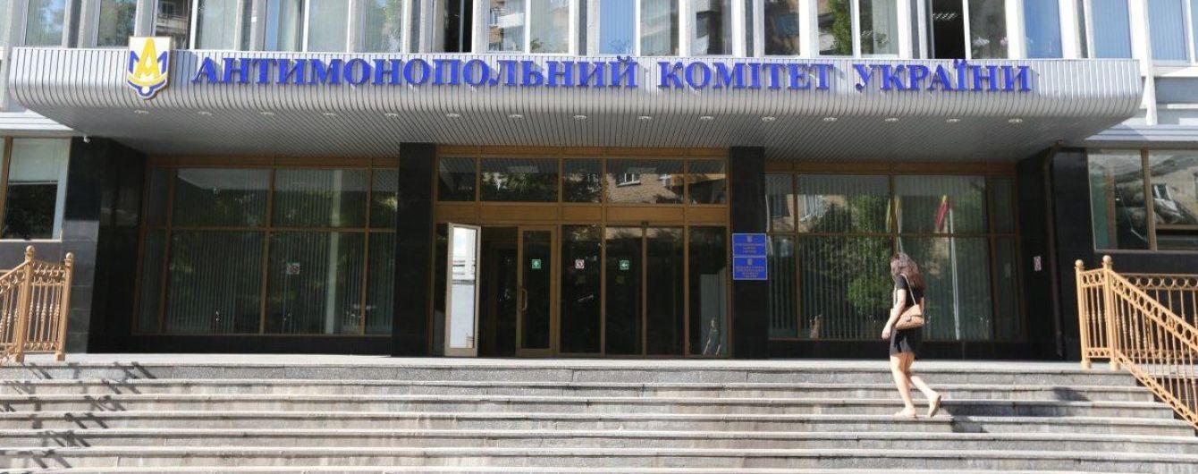 Производители сигарет подали иск против АМКУ и требуют отменить штраф почти в 2 млрд грн за монополию