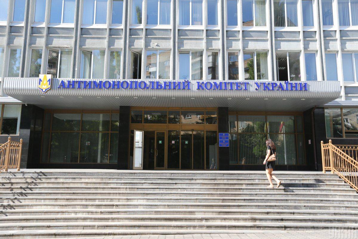 Антимонопольний комітет України