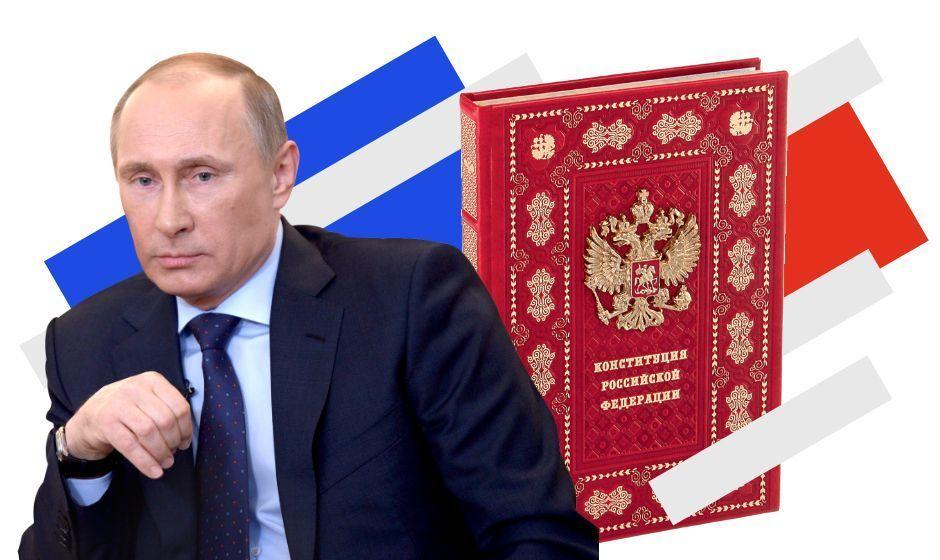 Путін, поправки до конституції, бля блогів