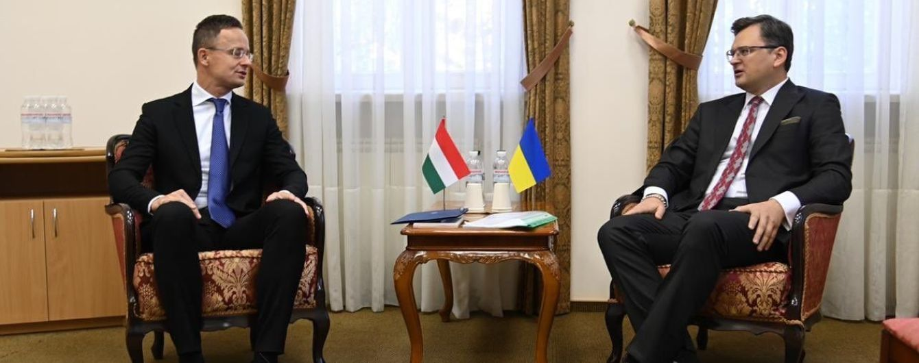 Кулеба пригласил главу МИД Венгрии вместе посетить Закарпатье: о чем и когда будут говорить