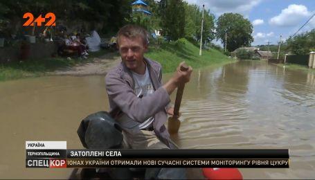 На Тернопольщине наводнение накрыло три села