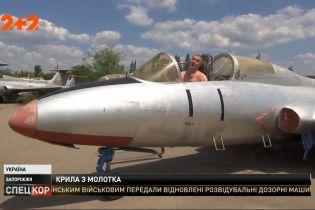 20 воздушных судов выставили на продажу в Запорожье