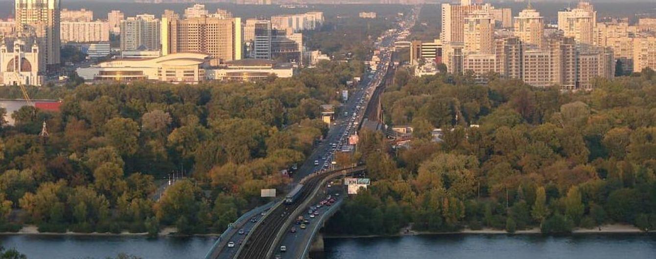 У Києві з'явиться новий парк на березі Дніпра