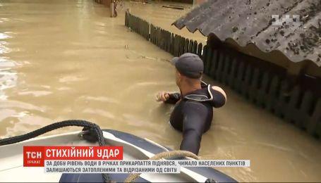 Відрізані від цивілізації: у кілька поселень Івано-Франківської області можна потрапити лише гелікоптером